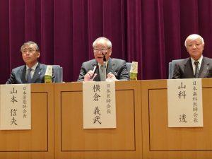 日本医師会の教育制度!